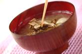 焼きマイタケのおろし汁の作り方2