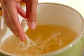 レタスのふんわり卵スープの作り方1