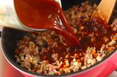 ジャージャー風素麺の作り方2