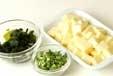 卵豆腐とワカメの吸い物の下準備1