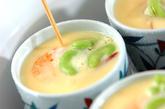 ソラ豆の茶碗蒸しの作り方3