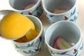 ソラ豆の茶碗蒸しの作り方1