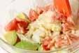 トマト・アボカドサラダの作り方1