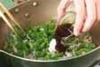 ピーマンのジャコ炒めの作り方2
