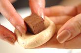 カンタンとろ~りチョコ白玉の作り方1