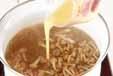 ナメコのかきたま汁の作り方2