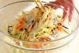 春雨と野菜のサラダの作り方2