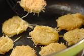 肉ジャガガレットの作り方1