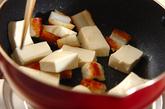 青菜とちくわのゴマ炒めの作り方2