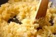 半熟卵のせドライカレーの作り方1