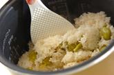 ふんわりソラ豆ご飯の作り方3