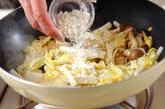 海鮮クリーム丼の作り方2