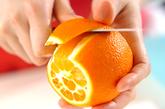 キャベツとオレンジのサラダの下準備2