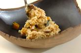 玄米リゾットの作り方3
