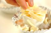 卵入りシーフードグラタンの作り方2