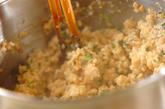 玄米みそのレタス包みの作り方3