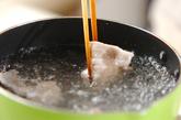 玄米みそのレタス包みの作り方1