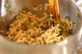 玄米みそのレタス包みの作り方2