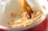 豆乳みそスープの作り方1
