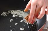 キノコのアンチョビ炒めの作り方1