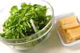 畑菜の煮物の下準備1