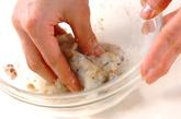 エビ揚げパンの作り方1
