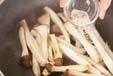 エリンギの炒め物の作り方1