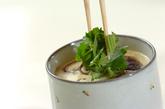 シンプル茶碗蒸しの作り方3