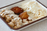 キノコのパンキッシュの作り方3