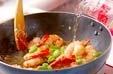 豆腐とエビの塩炒めの作り方2