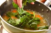 モロヘイヤのガーリックスープの作り方3