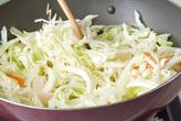 野菜スープうどんの作り方2