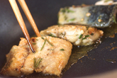 サバイタリアン丼の作り方3