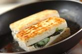 洋風チーズサンド豆腐ステーキの作り方2
