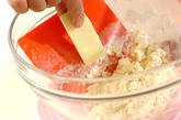 ブーケパンの作り方2