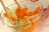 セロリとニンジンのマリネの作り方2