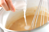 揚げナスのゴマダレがらめの作り方2