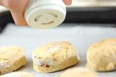 イタリアンスコーンの作り方3