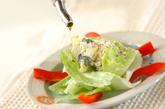 ブルーチーズと豆腐のサラダの作り方1