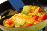 アボトマ卵トーストの作り方1
