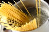 あらスパゲティの作り方5