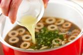 ワカメのとろみ汁の作り方2
