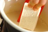 ショウガの豆乳甘酒の作り方2