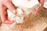 豆腐のゴマみそ汁の作り方2