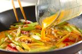 アスパラと卵のオイスター炒めの作り方3