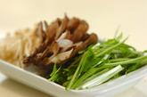 水菜とキノコの炒り煮の作り方1