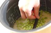 豆ご飯の作り方2