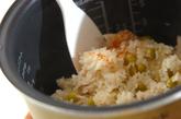 豆ご飯の作り方3