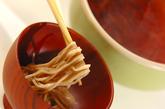 カレー南蛮汁の作り方1
