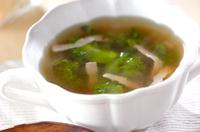 菜の花のコンソメスープ